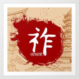Japanese kanji - Honor Art Print