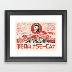 Meow Tse-cat Framed Art Print