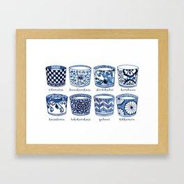 Japanese KOIMARI-Cup Framed Art Print