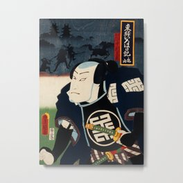 Portrait of an Actor V by Toyohara Kunichika Metal Print