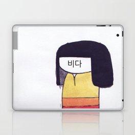 Hanbok Laptop & iPad Skin