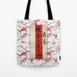 Kanji Tote Bag