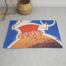Lunokhod, USSR, 1970 — Soviet vintage space poster Rug