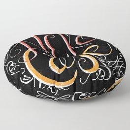 Neko Case Floor Pillow