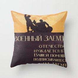 Vintage poster - Russia WWI Throw Pillow