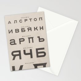 Russian Cyrillic Vision Chart Stationery Cards