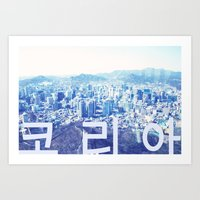 korea Art Prints featuring KOREA by lomaro