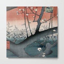 botanical ukiyo-e painting nature garden spring japanese plum flower Metal Print