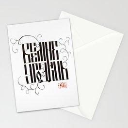 Всем не угодишь - Cyrillic Calligraphy Stationery Cards