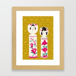 Japanese Kokeshi on Gold-leaf Screen Framed Art Print