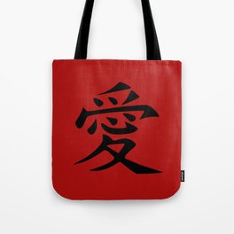 The word LOVE in Japanese Kanji Script - LOVE in an Asian / Oriental style writing. - Black on Red Tote Bag