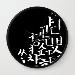Calligraphy pattern design Wall Clock