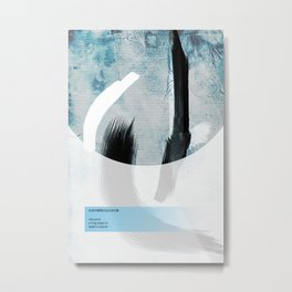 Haiku Metal Print