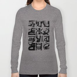 Arabic Alphabets [2] Long Sleeve T-shirt