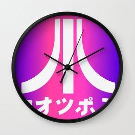 Atari Japan Wall Clock