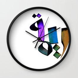 Reema Wall Clock