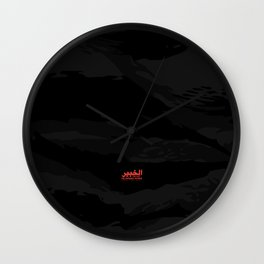 Black Tiger Camouflage Wall Clock