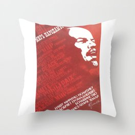 Russia, URSS Vintage, peace Throw Pillow