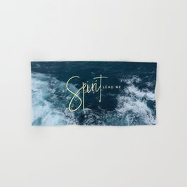 Spirit Lead Me Hand & Bath Towel