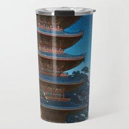 12,000pixel-500dpi - Tsuchiya Koitsu - ASAKUSA KINRYUSAN Travel Mug
