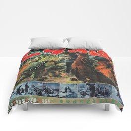 Godzilla Comforters