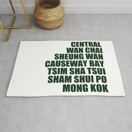 Hong Kong Neighbourhoods Rug