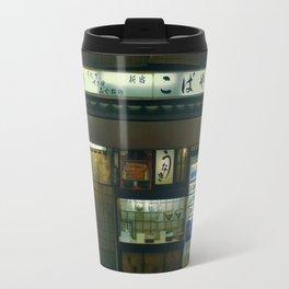 Japanese Restaurant Travel Mug