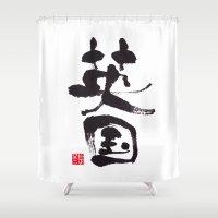 uk Shower Curtains featuring UK by shunsuke art