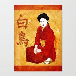 Swan Japanese Geisha Folk Art Canvas Print