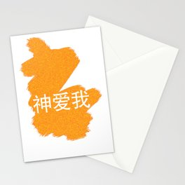 GLM Stationery Cards