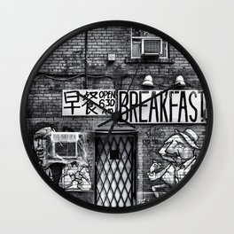 Breakfast ! Wall Clock