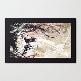 anamat Canvas Print