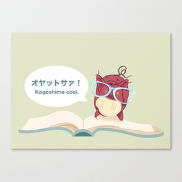 Kagoshima Cool! Canvas Print