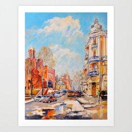 City of Kiev, Golden Gate. Art Print