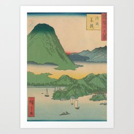 Mountain and Sea Ukiyoe Landscape Art Print