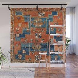 Bergama Northwest Anatolian Rug Print Wall Mural