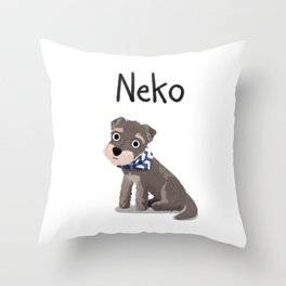 "Custom Artwork, ""Neko"" Throw Pillow"