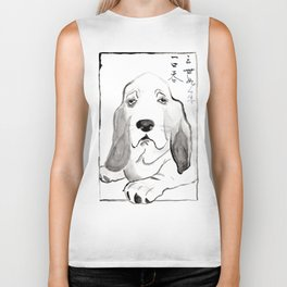 Basset Hound in Japanese Ink Wash Biker Tank
