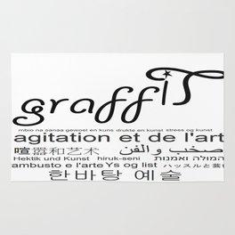 graffit Rug