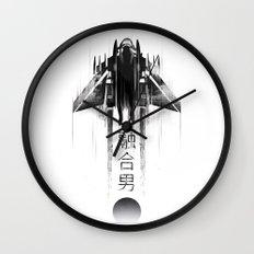 Fusionman Wall Clock