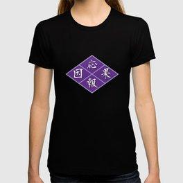 """""""What goes around comes around"""" in Kanji T-shirt"""