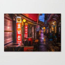 Jongro 6-ga Canvas Print