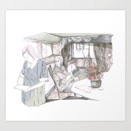 Maria, porfavor Art Print