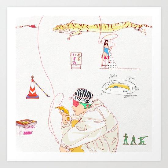 いずみ - IZUMI Art Print
