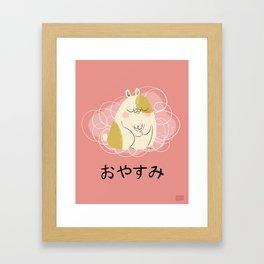 Goodnight Hammy Framed Art Print