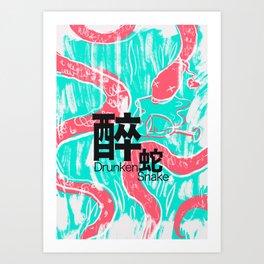 Drunken Snake Art Print