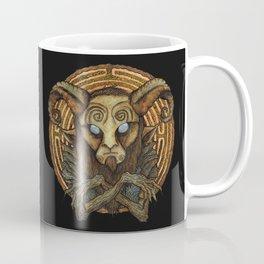 I have many names... Coffee Mug