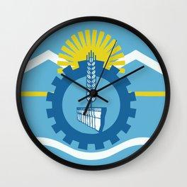 Bandera_de_la_Provincia_del_Chubut Flag Wall Clock