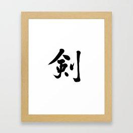 Japanese calligraphy - Samurai Spirit Framed Art Print