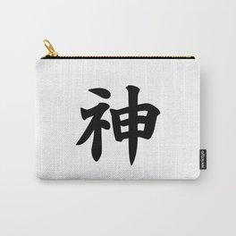 神 Kami - God in Japanese Carry-All Pouch